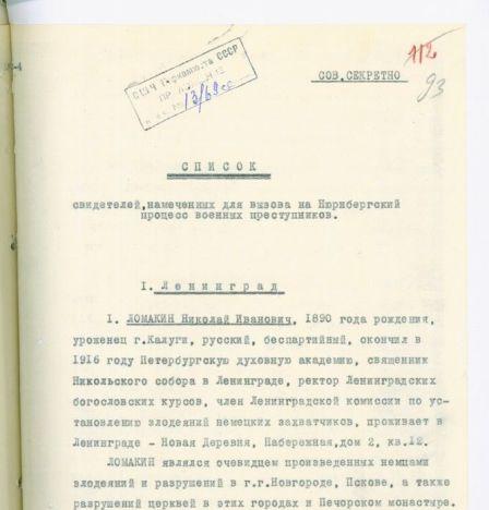 Liste der Zeugen, die zu den Nürnberger Prozessen gerufen werden sollten, 27. November 1945