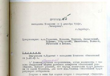 Das Protokoll Nr. 5 der Abendsitzung der Kommission der sowjetischen Anklage bei den Nürnberger Prozessen vom 5. Dezember 1945