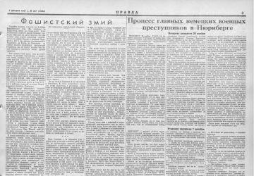 """""""Prawda"""" vom 2. Dezember 1945"""