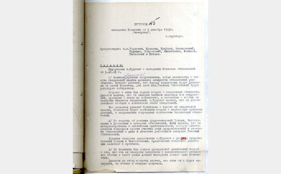 Procès-verbal N°5 de la réunion de la Commission de l'accusation soviétique au procès de Nuremberg en date du 5 décembre 1945 Archives d'État de la Fédération de Russie. F. R-7445. Op. 2. D. 391. L. 28–30.