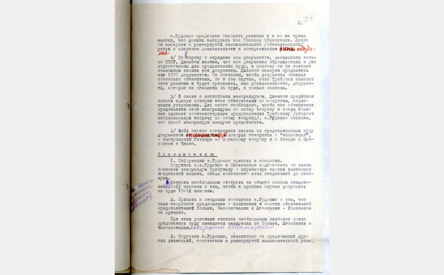 Procès-verbal N°5 de la réunion de la Commission de l'accusation soviétique au procès de Nuremberg en date du 5 décembre 1945, page 2. Archives d'État de la Fédération de Russie. F. R-7445. Op. 2. D. 391. L. 28–30.
