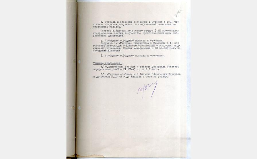 Procès-verbal N°5 de la réunion de la Commission de l'accusation soviétique au procès de Nuremberg en date du 5 décembre 1945, page 3. Archives d'État de la Fédération de Russie. F. R-7445. Op. 2. D. 391. L. 28–30.