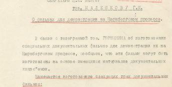 Letter to Malenkov