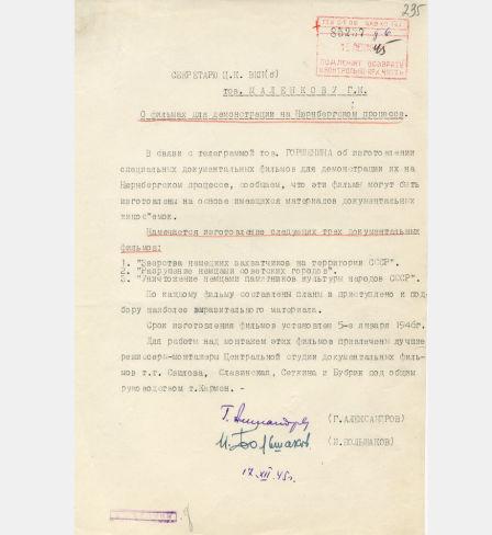Note de service de la Direction de la propagande et de l'agitation du CC PCP (b)
