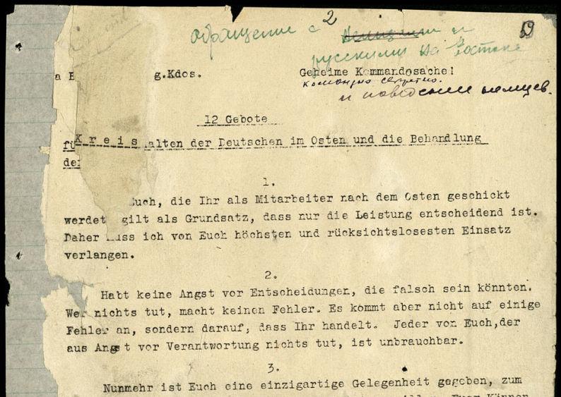 Instruction sur le comportement des fonctionnaires dans les territoires soviétiques prévus pour être occupés datée du 1er juin 1941 et portant la signature du secrétaire d'État au Ravitaillement, Herbert Backe. Archives d'État de la Fédération de Russie, F. R-7021. Op 148. D. 12. L. 59