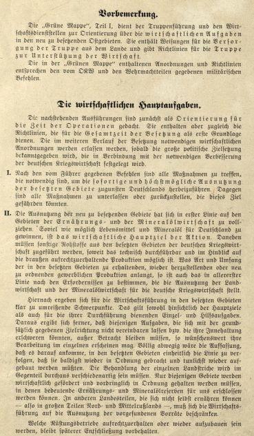 Page 1 de la directive pour la gestion de l'économie dans le cadre des préparatifs militaires d'invasion de l'Union soviétique, («Dossier vert»). Archives d'État de la Fédération de Russie, F.R-7021 Op. 148. D.14 L.3-4  Portail «Crimes des nazis en URSS»