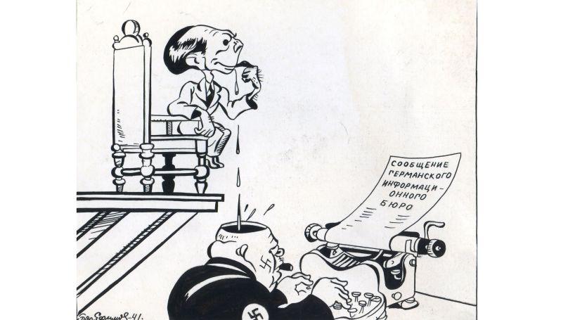 Caricature de Boris Efimov «Source d'information inépuisable». Image tirée des archives familiales de l'artiste