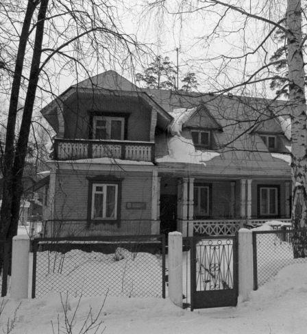 Das Haus des Akademiemitglieds Andrej Sacharow in Arsamas-16 (jetzt Sarow), wo der Forscher in den frühen 1950er-Jahren lebte.