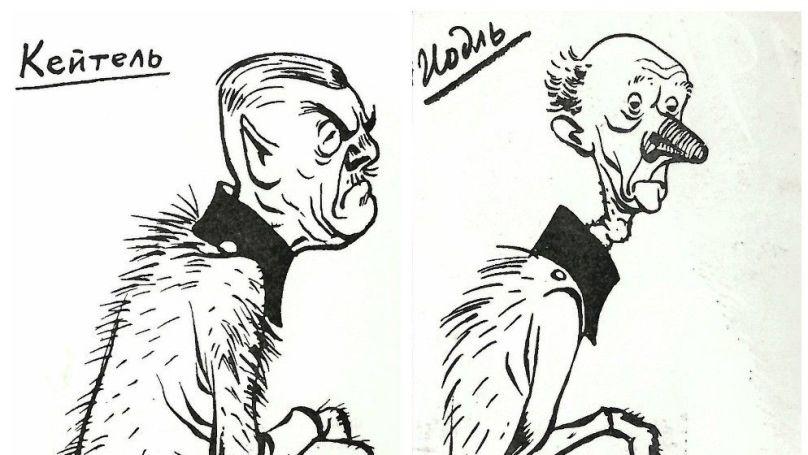 """""""Keitel"""" and """"Yodl"""", a cartoon by Boris Efimov."""