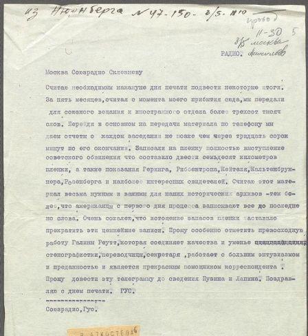 Lettre à radio Soyuz informant du travail à Nuremberg, de Gus Mikhaïl Semenovitch. 3 mai 1946 — Original. Texte dactylographique – Archives d'État russes de la littérature et de l'art.