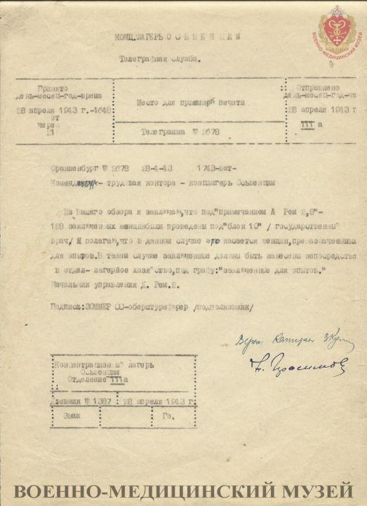 Dieses Dokument zeigt sehr deutlich, wie Hitlers Soldaten ihre Opfer behandelten. Sie nahmen den Häftlingen nicht nur ihr Eigentum weg. Auch ihre Haut und ihr Blut kamen zum Einsatz, zum Beispiel bei der Produktion von Seife, Düngemittel oder Lederwaren – das sind keine Legenden, sondern so war die schreckliche Realität in Konzentrationslagern.