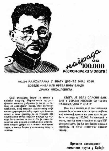 German warrant after Operation Schwarz for Mihailović offering a reward of 100,000 gold marks for his capture, dead or alive, 1943.