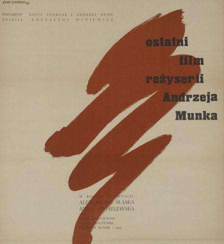'Passenger' (1963, Poland)