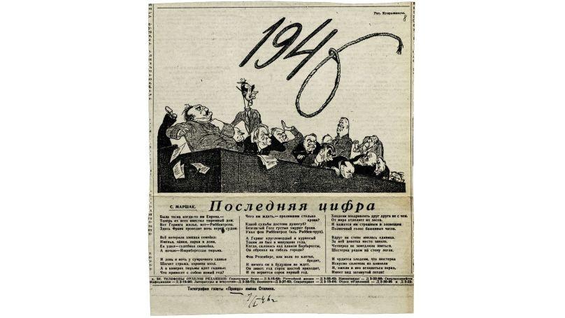 Sur le banc des accusés. Un dessin du groupe Koukryniksy. «Le dernier chiffre». Un poème de Samouil Marchak. Publié dans le journal Pravda, le 1er janvier 1946 // Archives d'état de Russie de littérature et d'art F. 1334 Op.2 Ed. hr. 272 L.8