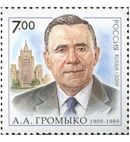 Timbre-poste de la Fédération de Russie dédié à Andreï Gromyko. D'avril 1946 à mai 1948, il a été le représentant permanent de l'URSS auprès des Nations unies et du Conseil de sécurité de l'Onu. Par la suite, en tant que diplomate et ministre des affaires étrangères de l'URSS, Andreï Gromyko a été surnommé «Monsieur Niet» dans les médias occidentaux.
