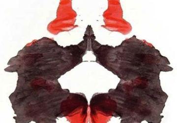 Planche du test de Rorschach