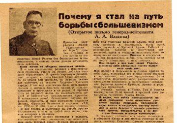 Une brochure contenant une lettre ouverte du général Andreï Vlassov publiée par les autorités nazies