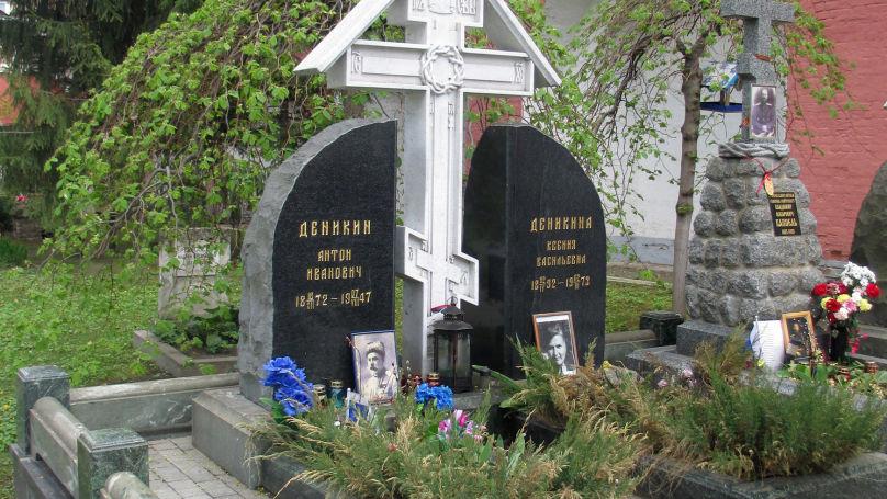 La tombe d'Anton Denikine et de son épouse au cimetière Donskoï à Moscou