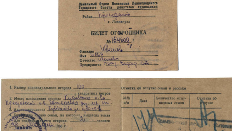 """A gardener's card, 1943. / Central State Archive of St. Petersburg. F. 8134. Series. 3. Case. 942. Pp. 70-1, 2 / A picture from the book """"Day-to-day Documents of the People of Leningrad during the War and Siege of 1941-1945"""""""
