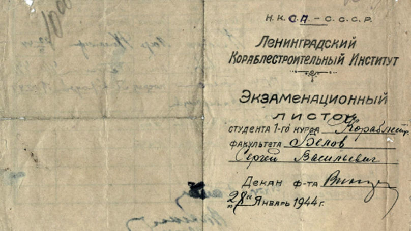 """An examination record list, 1943 / Central State Archive of St. Petersburg. F. 6622. Series. 14. Case. 1058. Pp. 10. / A picture from the book """"Day-to-day Documents of the People of Leningrad during the War and Siege of 1941-1945"""""""
