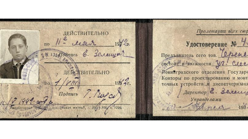 """An identity card, 1942 / Central State Archive of St. Petersburg. F. 3344. Series. 1. Case. 2. Pp. 9, 10. / From the personal collection of N.Y. Cherepenina / A picture from the book """"Day-to-day Documents of the People of Leningrad during the War and Siege of 1941-1945"""""""